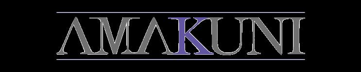 amakuni-logo
