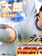banpresto-captain-tsubasa-tsubasa-and-misaki-twin-shot-figure-toyslife-12