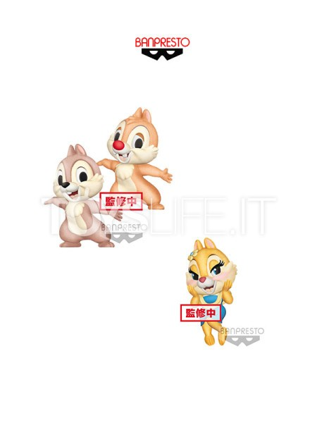 banpresto-disney-chip'n-dale-chip-dale-and-clarice-mini-figures-toyslife-icon-