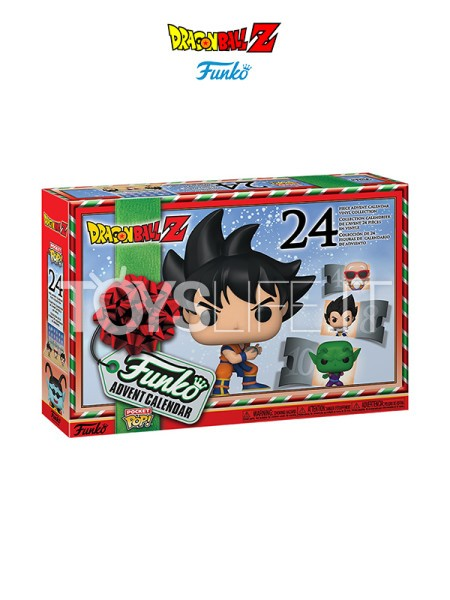 funko-animation-dragonball-z-advent-calendar-toyslife-icon