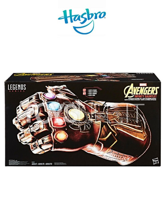 hasbro-marvel-legends-infinity-gauntlet-articulated-electronic-fist-toyslife-icon