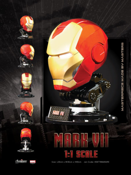 imaginarium-art-ironman-mark-7-lifesize-bust-toyslife-icon