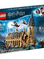 lego-harry-potter-hogwarts-great-hall-toyslife-01