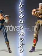 medicos-fist-of-the-north-star-raoh-sas-chozokado-figure-toyslife-04