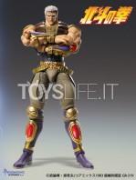 medicos-fist-of-the-north-star-raoh-sas-chozokado-figure-toyslife-icon