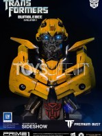 prime1-studio-starscream-bust-toyslife-icon