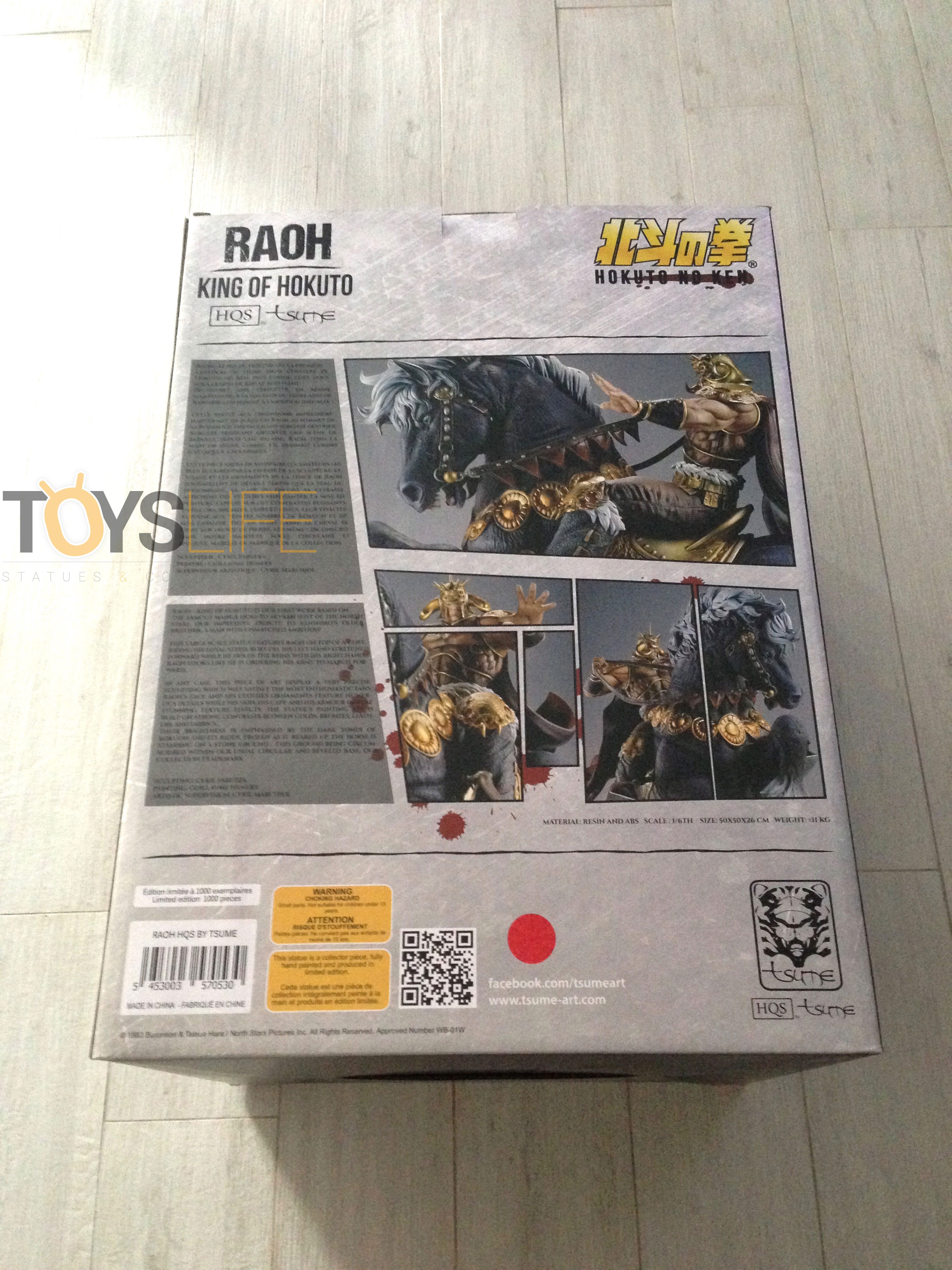 tsume-raoh-toyslife-review-20