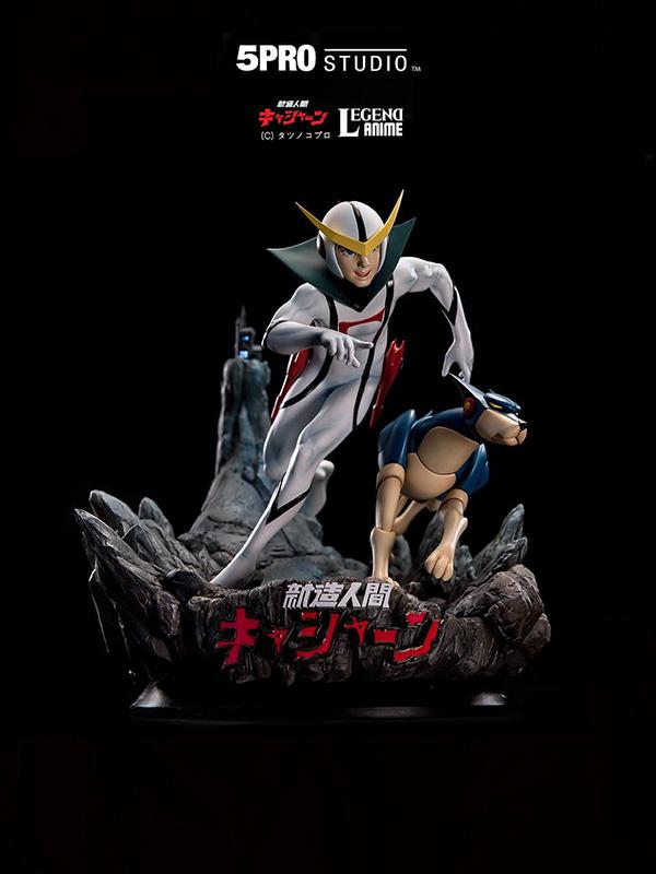 5Pro Studio Legend Anime Kyashan 1:6 Statue
