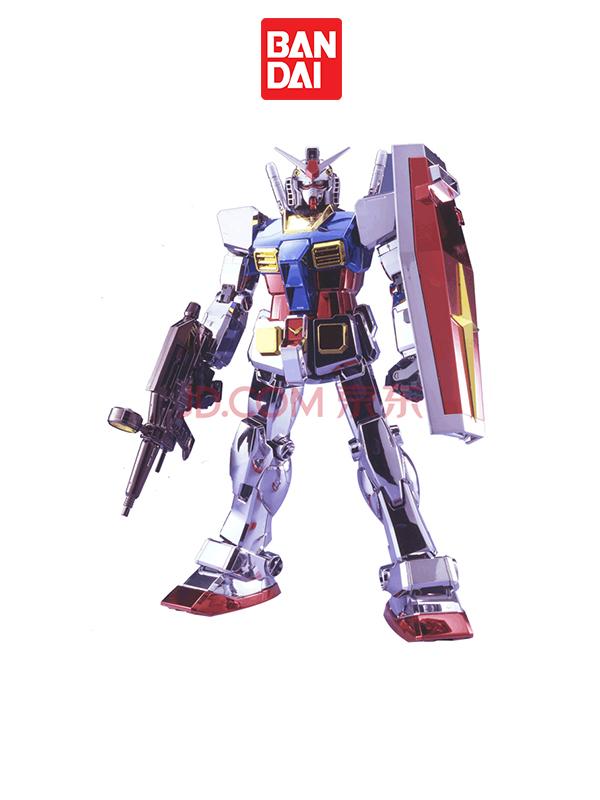 Bandai Perfect Grade Gundam RX-78-2 Chrome Plated 1/60