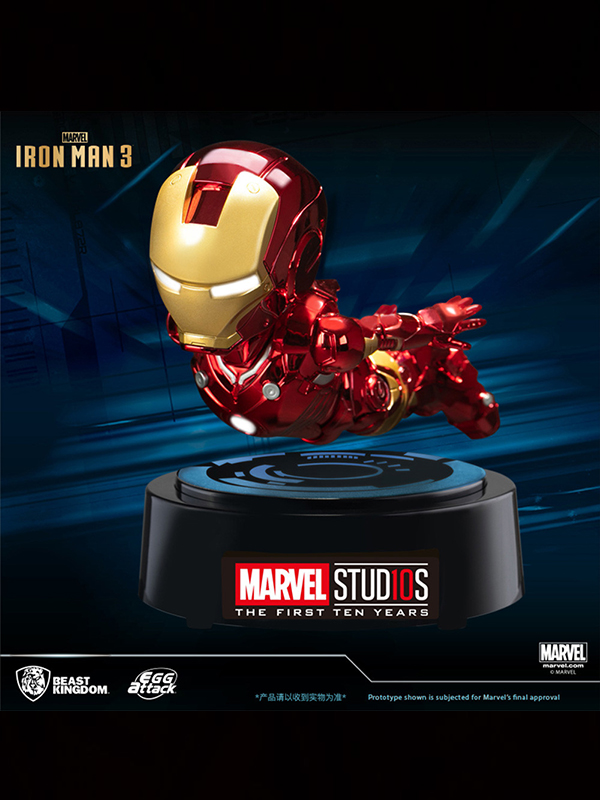 Beast Kingdom Toys Marvel Ironman Mark 3 Floating Version Chrome Diecast Figure