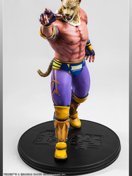 First 4 Figures Tekken 5 King 1:4 Statue