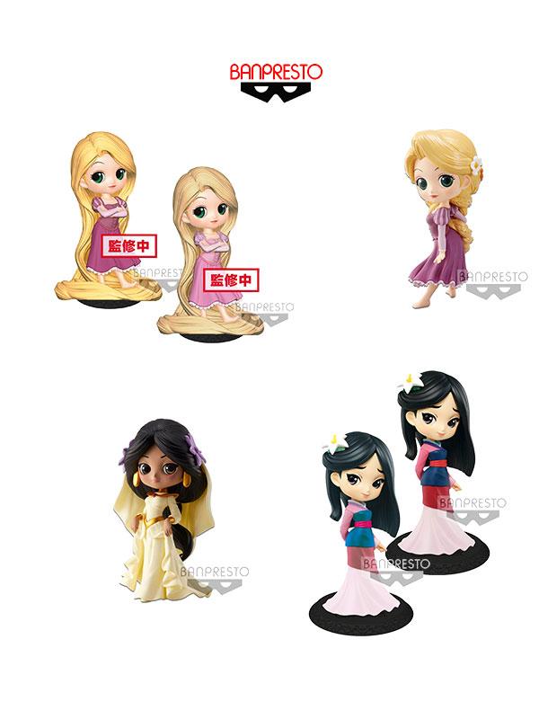 Banpresto Disney Q-Posket Mulan Rapunzel & Jasmine Dreamy