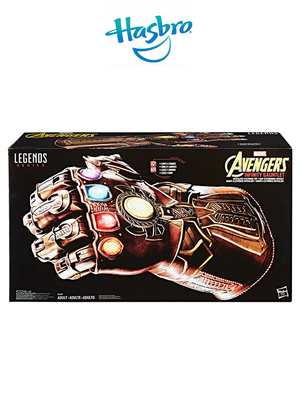 Hasbro Marvel Legends Infinity Gauntlet Articulated Electronic Fist