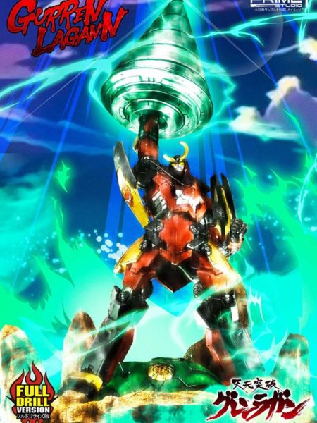 Prime 1 Studio Gurren Lagann Full Drill Version Statue