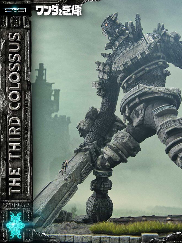Prime 1 Studio Shadow Of The Colossus The Third Colossus Exclusive Statue