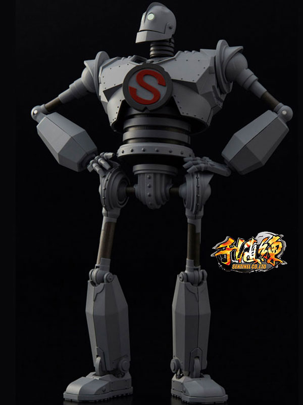 Sentinel The Iron Giant Die-Cast Figure