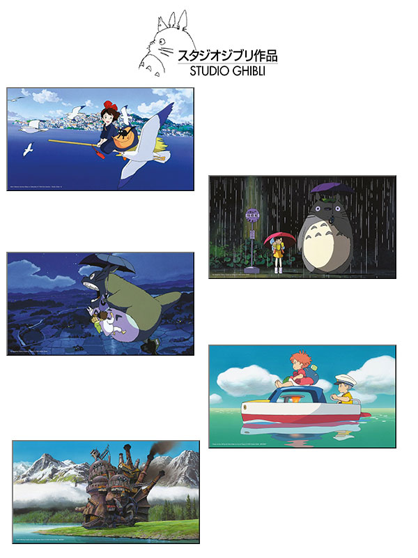 Studio Ghibli Wooden Wall Art Howl's Moving Castle/Kiki's Delivery/My Neighbor Tototo/Ponyo