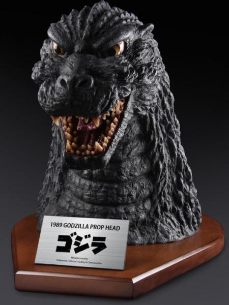Toynami Godzilla 1989 Bust